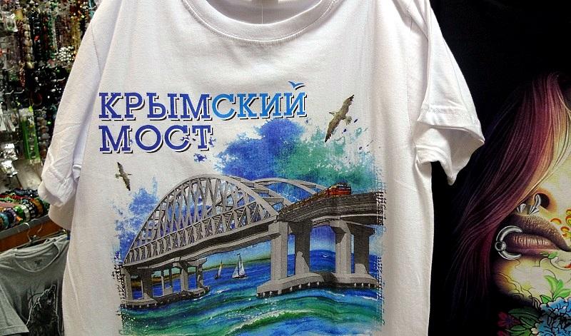 Bisher eine Million Fahrzeuge auf der Krimbrücke