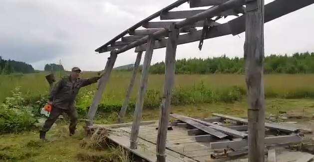 Abriss [Video]