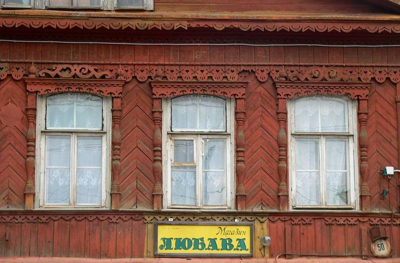 Russland erwägt Touristengebühr für historische Orte