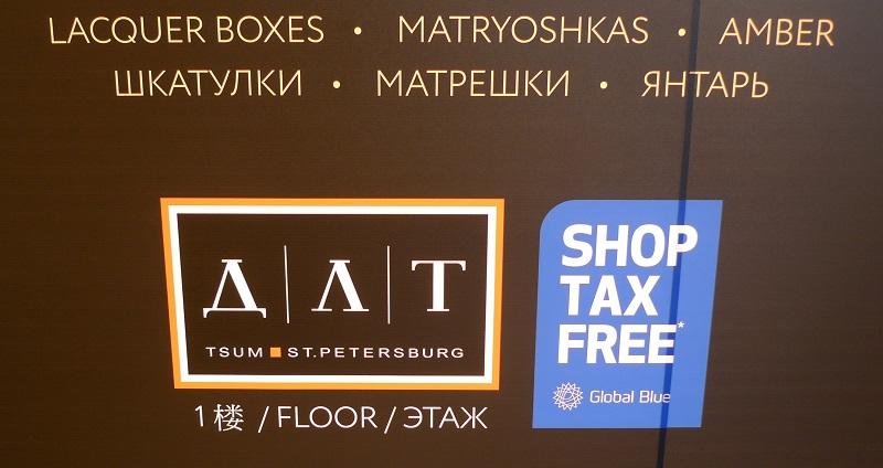 Steuerfrei shoppen in Russlands Metropolen