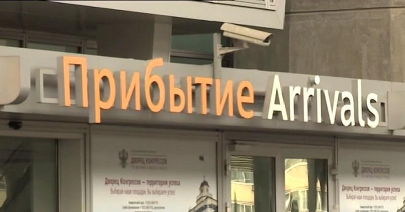 Russlands Flughäfen sollen umbenannt werden