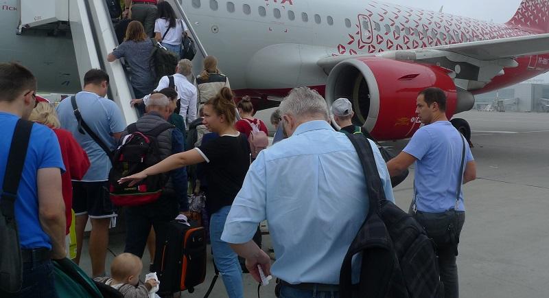 Bald Schwarze Liste für Flugreisende in Russland?