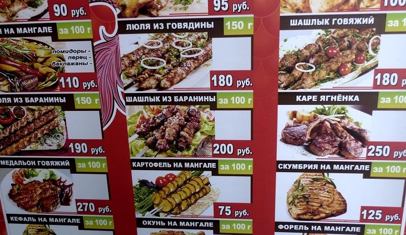 Gastronomie soll Eckpfeiler im Russlandtourismus werden