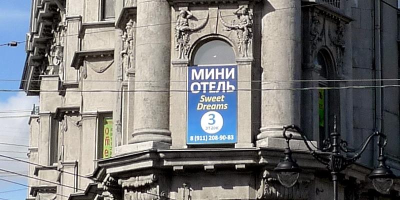 Privatunterkünfte sollen in Russland verboten werden