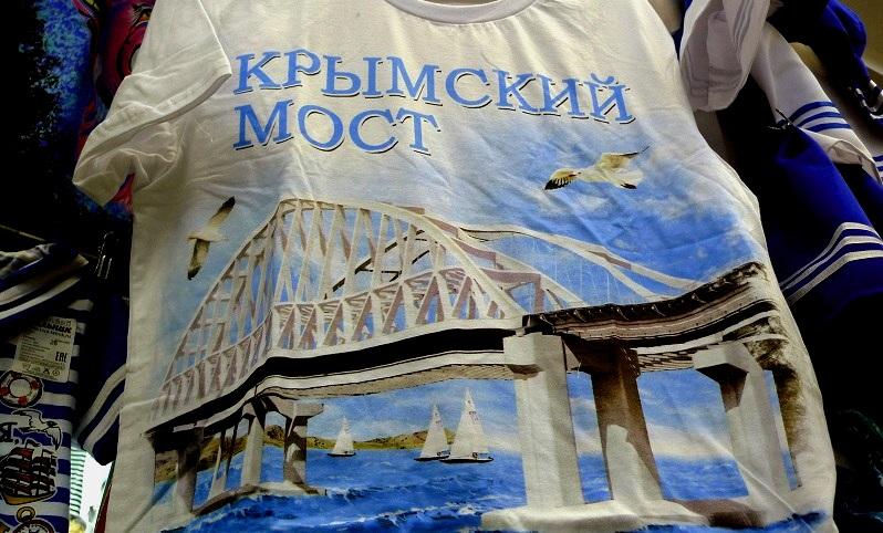 Krimbrücke: Die ersten Gleise sind verlegt