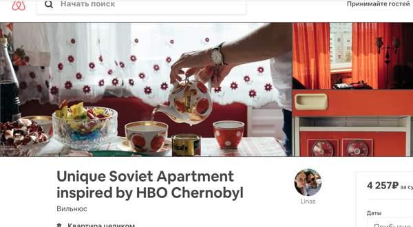 """Ukraine will Kernkraftwerk Tschernobyl in einen """"Touristenmagnet"""" verwandeln"""