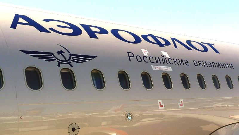 Aeroflot untermauert guten Ruf mit Auszeichnungen